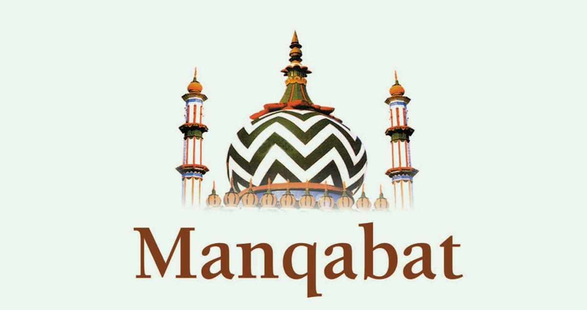 Hamd, Na'at, Manqabat