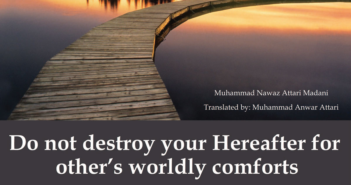 Do not destroy your Hereafter for other's worldly comforts