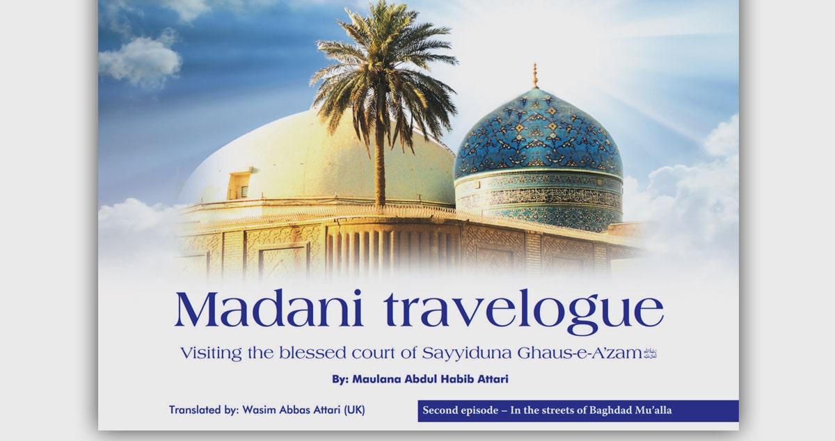 Madani travelogue – Second episode