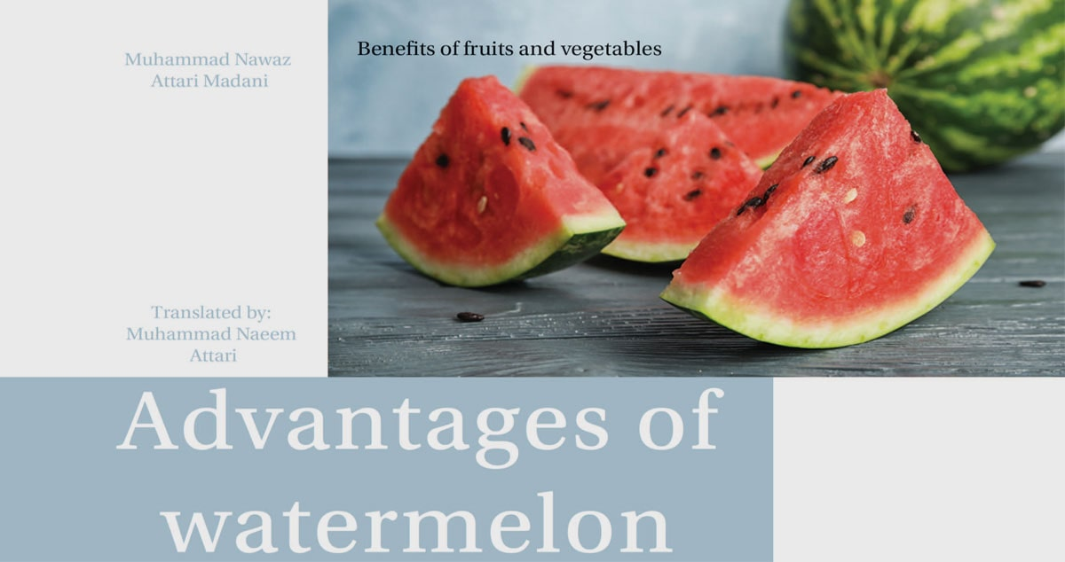 Advantages of watermelon