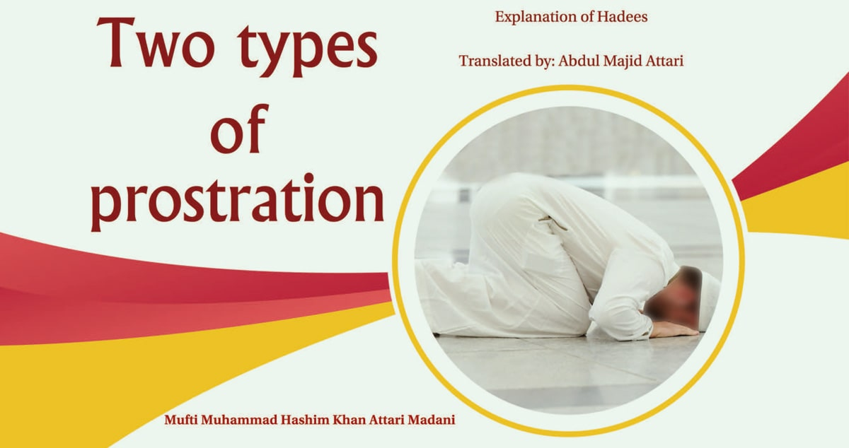 Two types of prostration