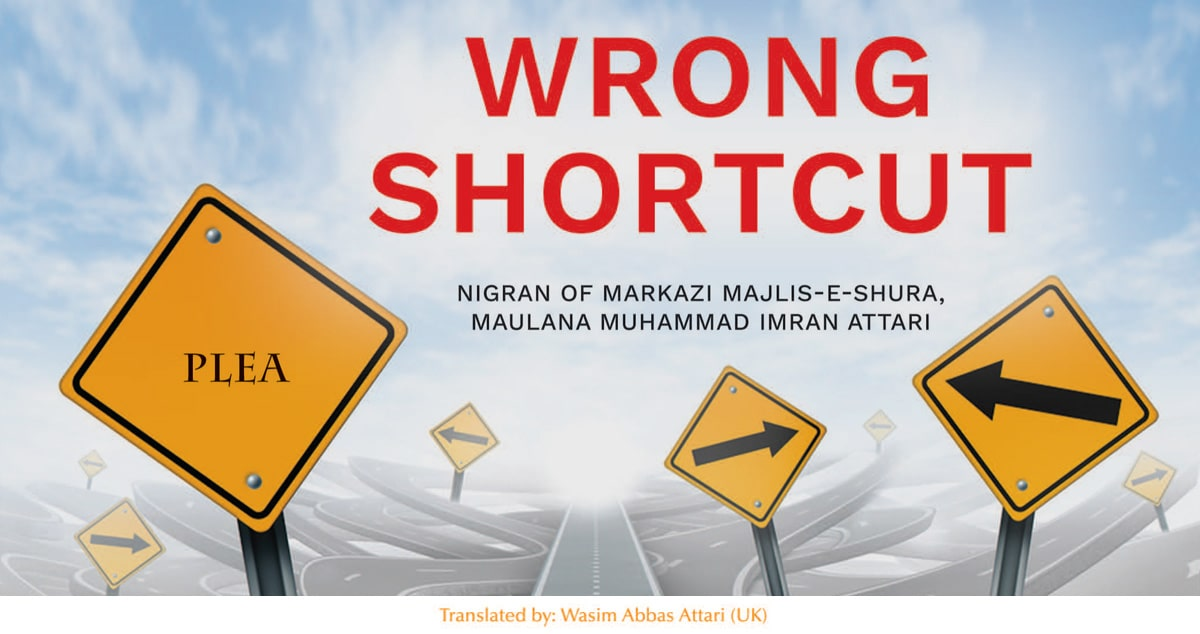 Wrong shortcut