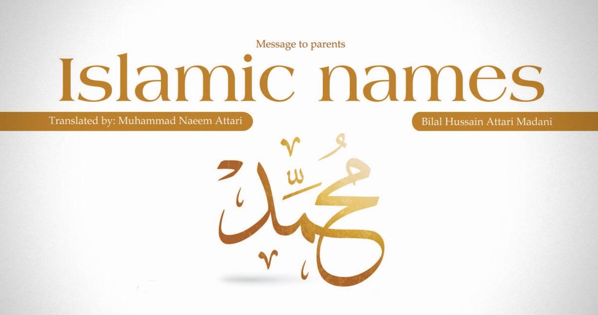 Islamic names