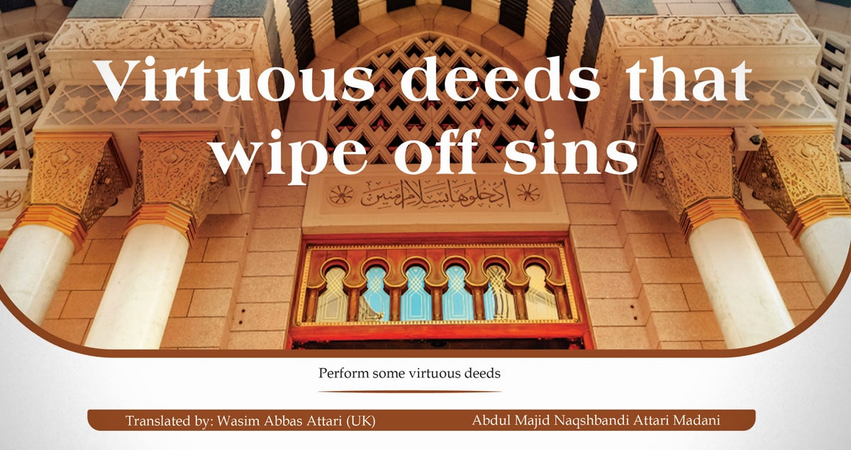 Virtuous deeds that wipe off sins