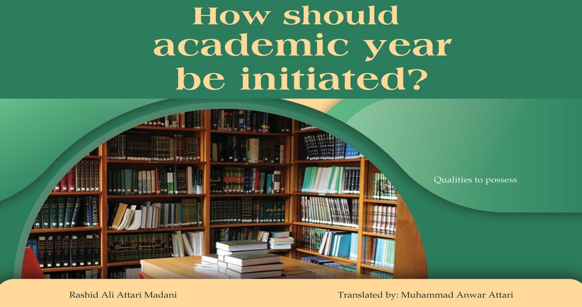 How should academic year be initiated?