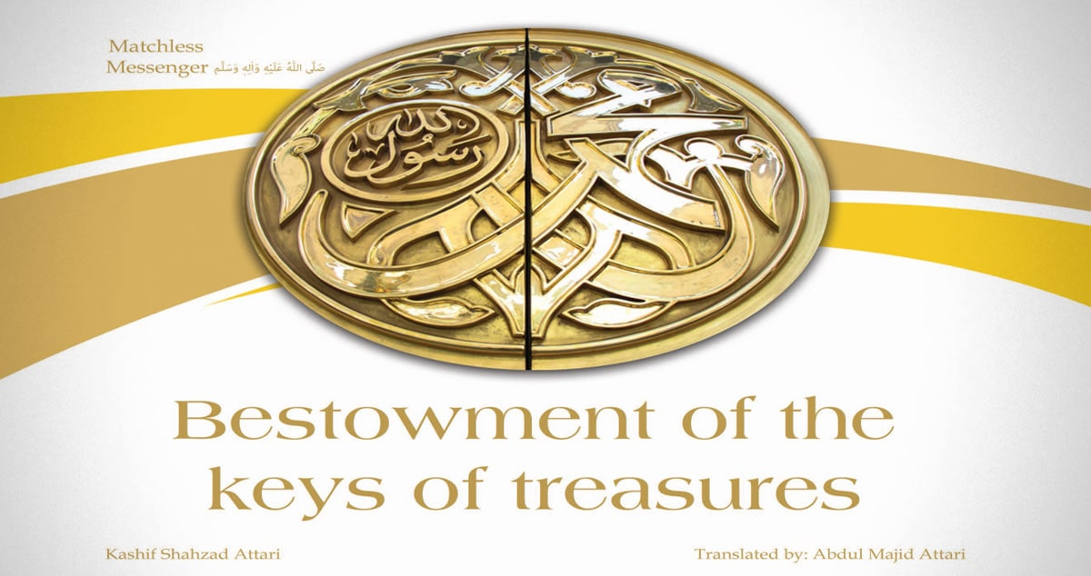 Bestowment of the keys of treasures