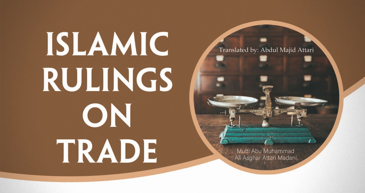 Islamic rulings on trade