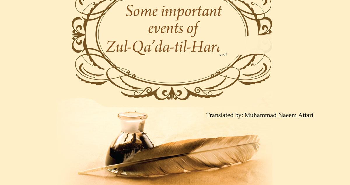Sayyiduna Farooq-e-A'zam's source of income