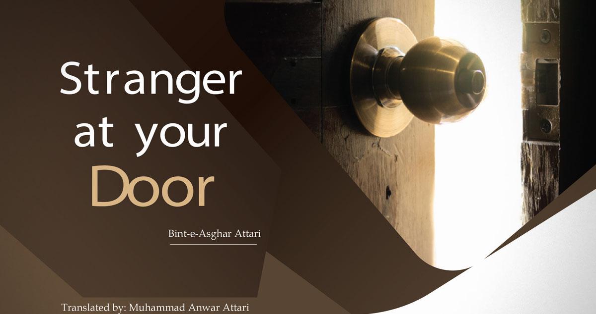 Sayyidatuna Umm-e-Sulaym رَضِیَ اللّٰەُ عَنْهَا / Helping household in domestic chores