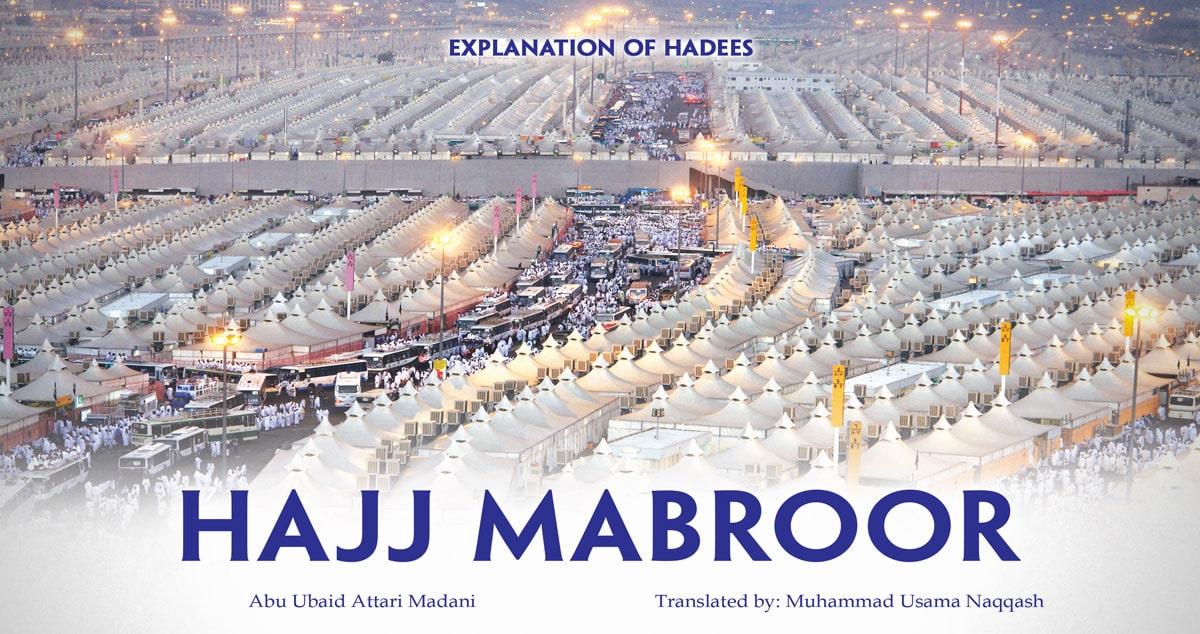 Hajj Mabroor