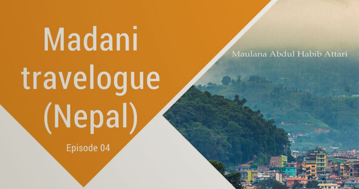Madani travelogue (Nepal) - Episode 04