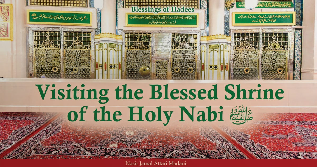 Visiting the Blessed Shrine of the Holy Nabi ﷺ