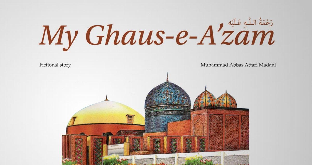 Make children habitual of offering Salah