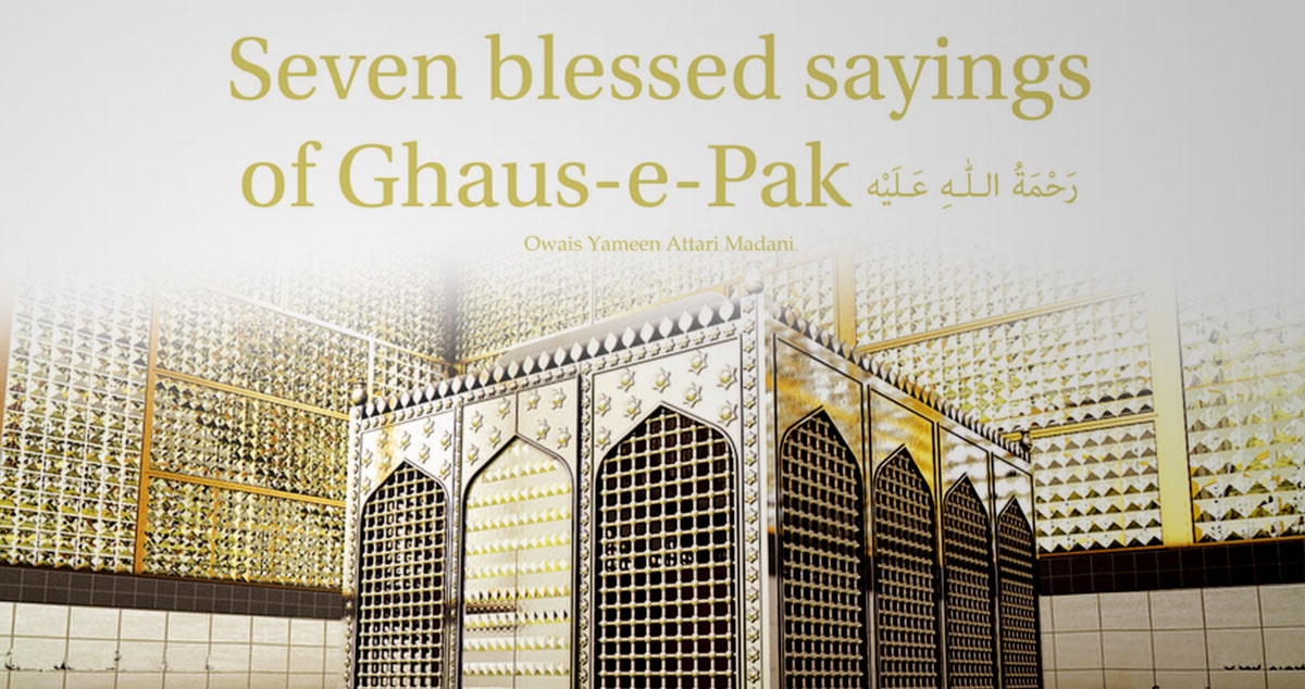 Seven blessed sayings of Ghaus-e-Pak