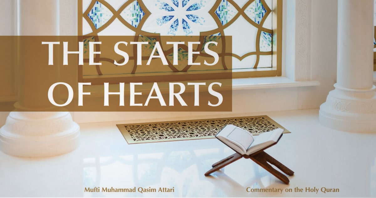 The states of hearts