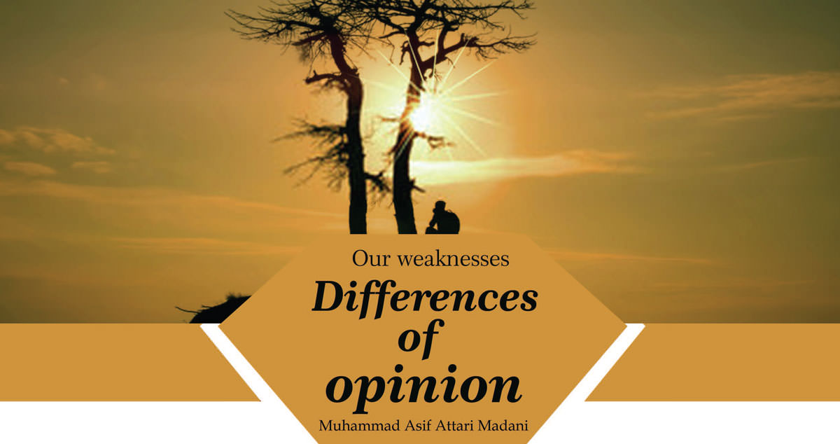 Differences of opinion