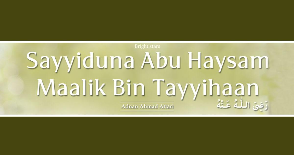 Sayyiduna Abu Haysam Maalik Bin Tayyihaan رضی اللہ عنہ