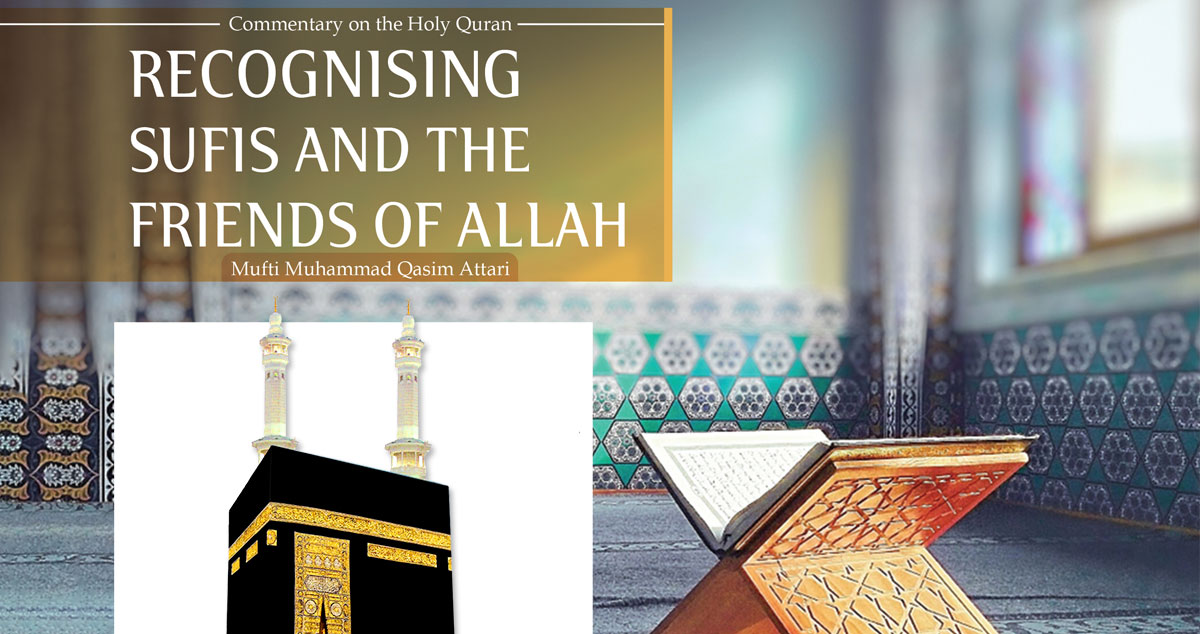 Recognising Sufis and the Friends of Allah