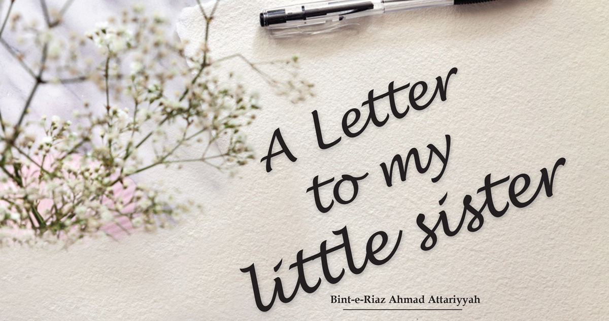 Steadfastness is greater than a (saintly) Miracle / A Letter to my little sister