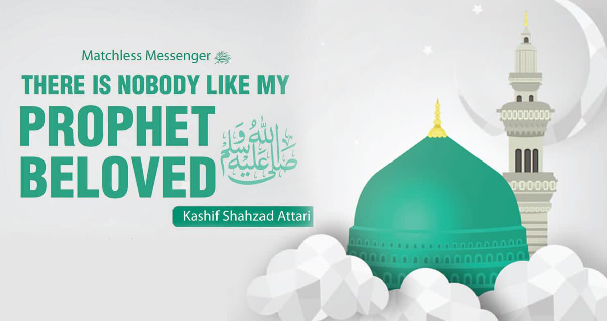There is nobody like my Beloved Prophet صلی اللہ علیہ والہ وسلم