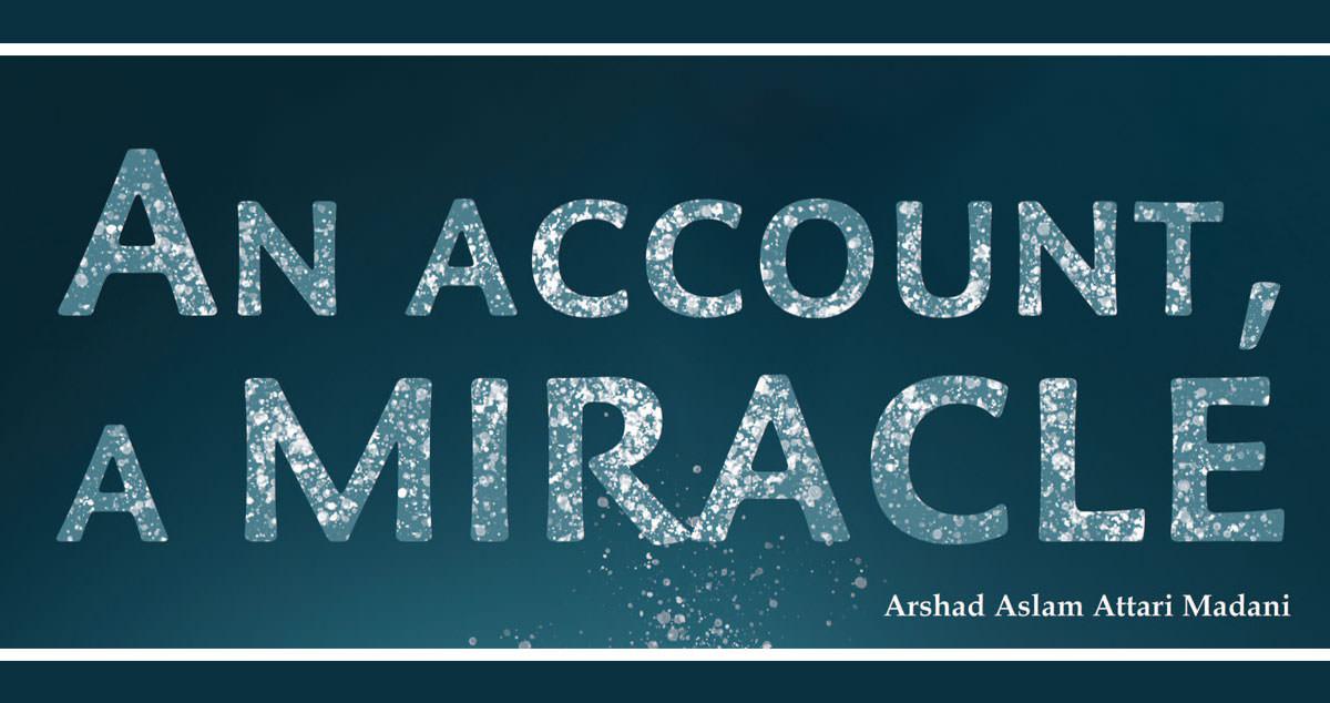 What is a Mu'jizah (Miracle)?