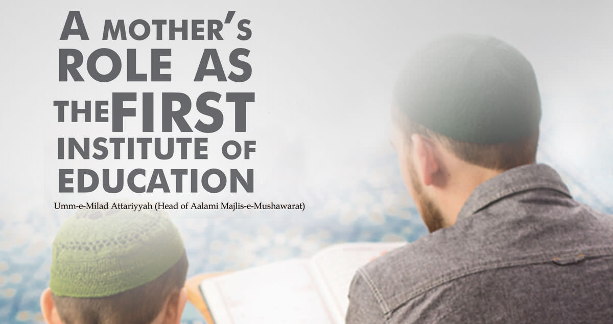 A mother's role as the first Institute of Education / Do not Break Ties
