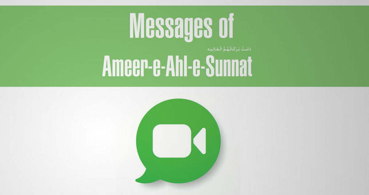 Massage of Ameer e Sunnat