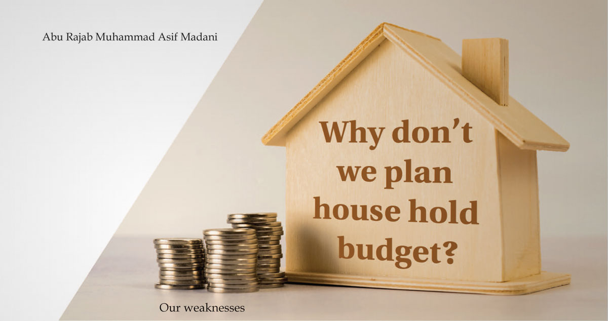 Why don't we plan household budget?