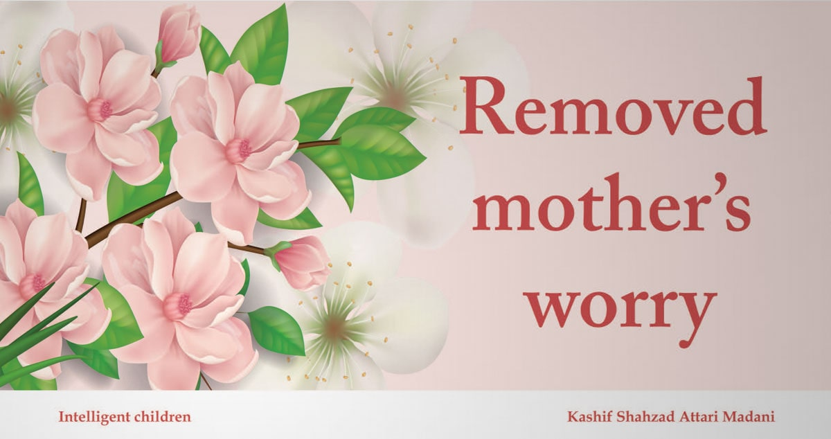 Removed mother's worry