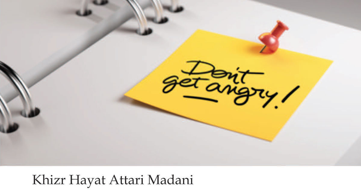 Don't get angry!