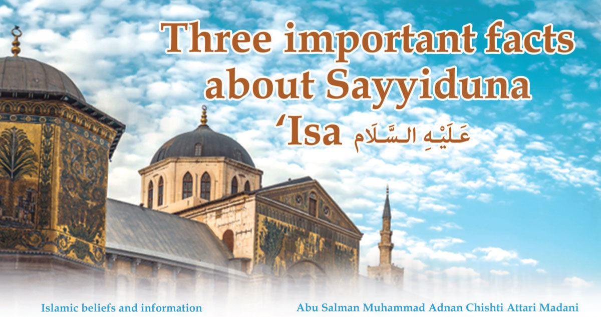 Three important facts about Sayyiduna 'Isa