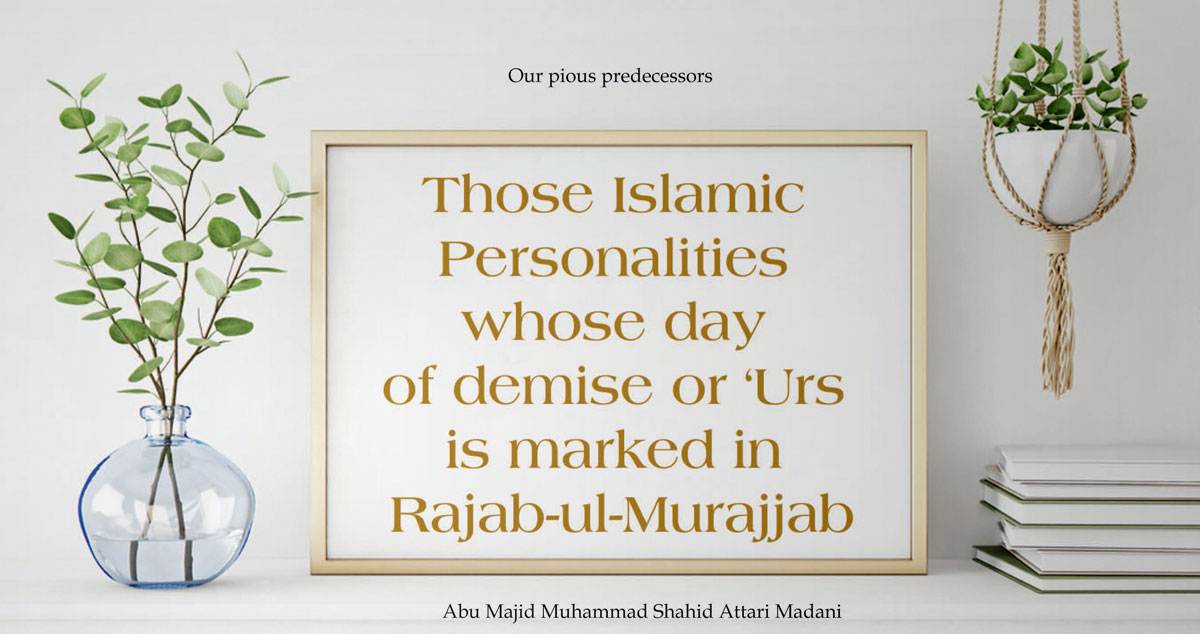 Those Islamic personalities whose day of demise or Urs is marked in Rajab ul Murajjab