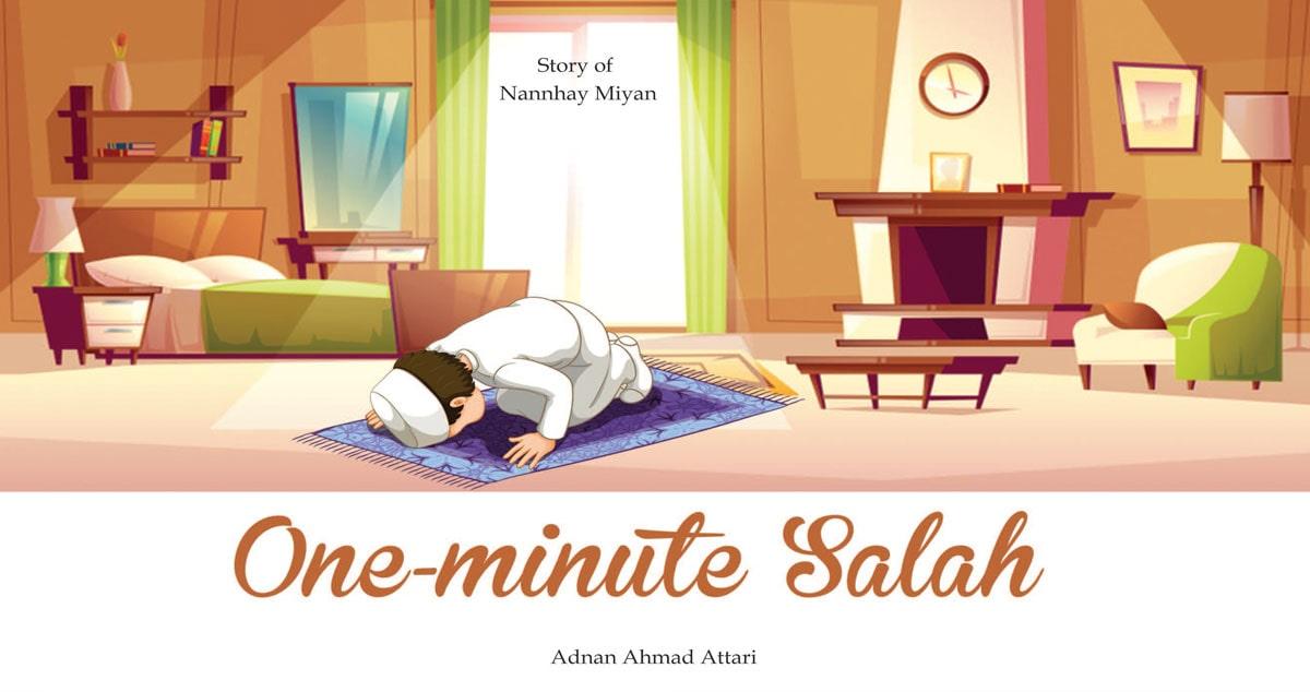 One Minute Salah