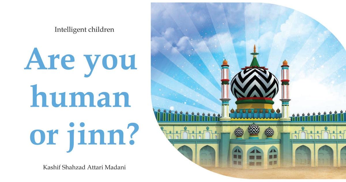 Are you Human or Jinn?