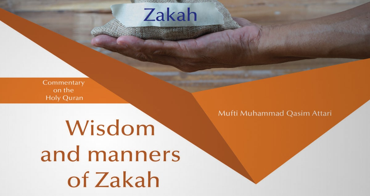 Wisdom and manners of Zakah