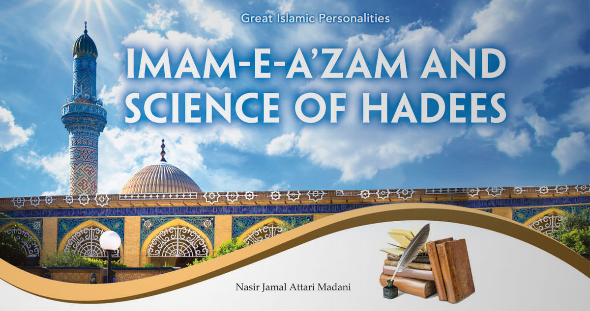 Blessed sayings of pious predecessors رَحِمَهُمُ الـلّٰـه / Imam-e-A'zam and science of Hadees / Shab-e-Bara'at