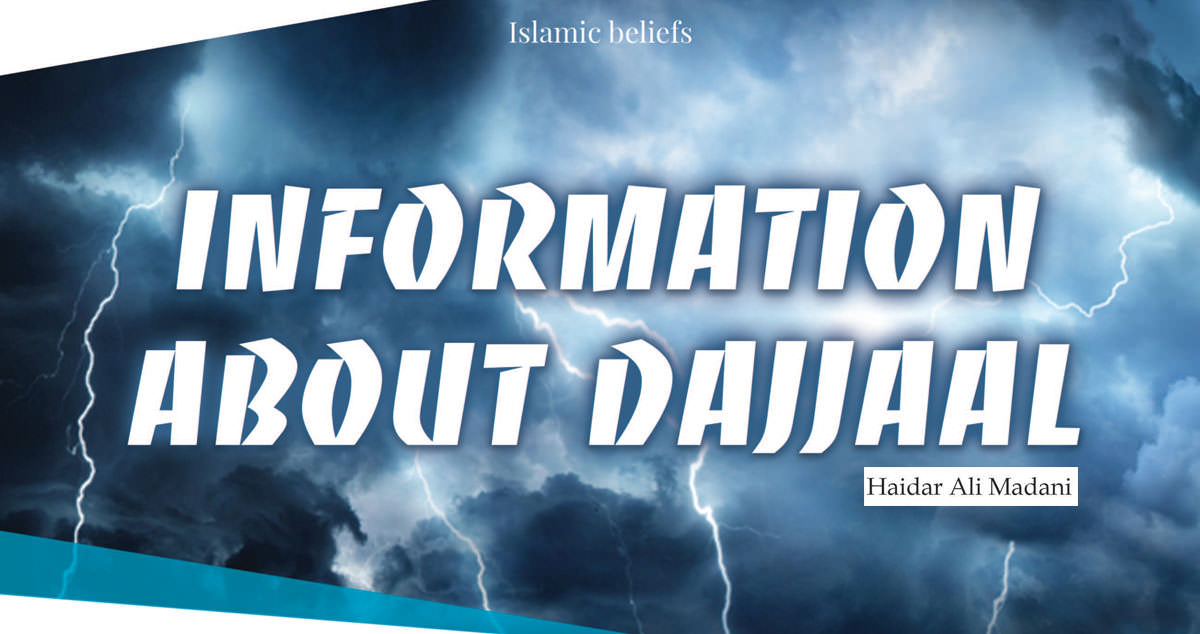 Information about Dajjaal
