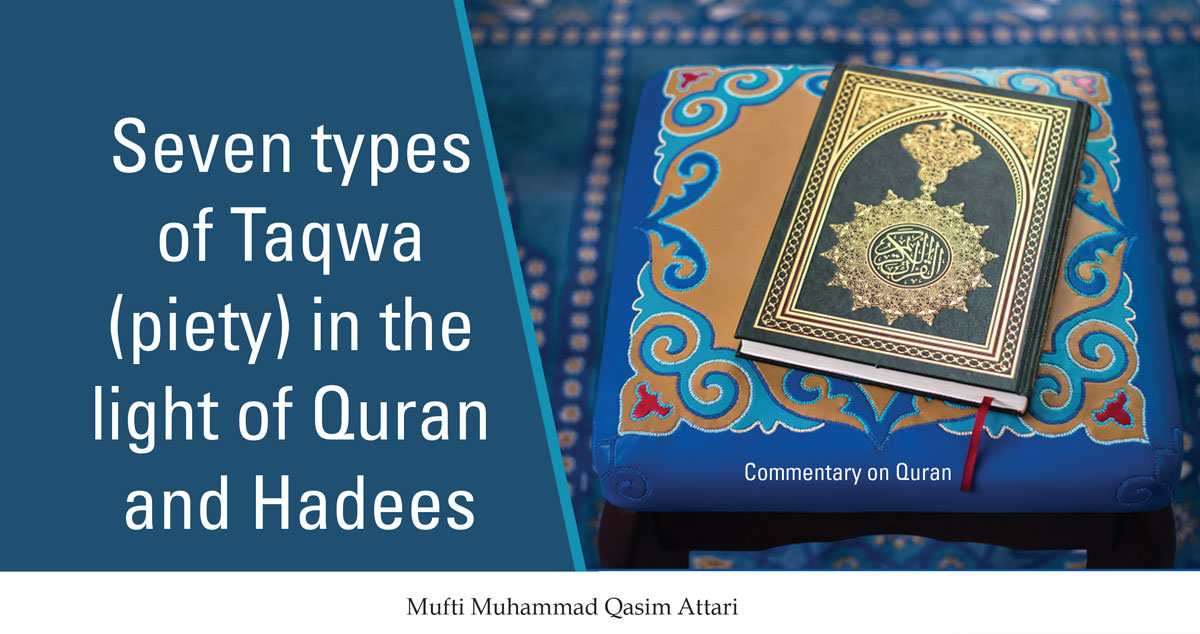 Seven types of Taqwa (piety) in the light of Qur'an and Hadees