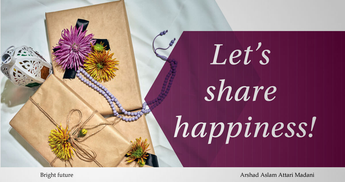 Decisions of Ali-ul-Murtada رَضِىَ اللّٰەُ عَـنْهُ / What will I be when I grow up? / Let's share happiness!