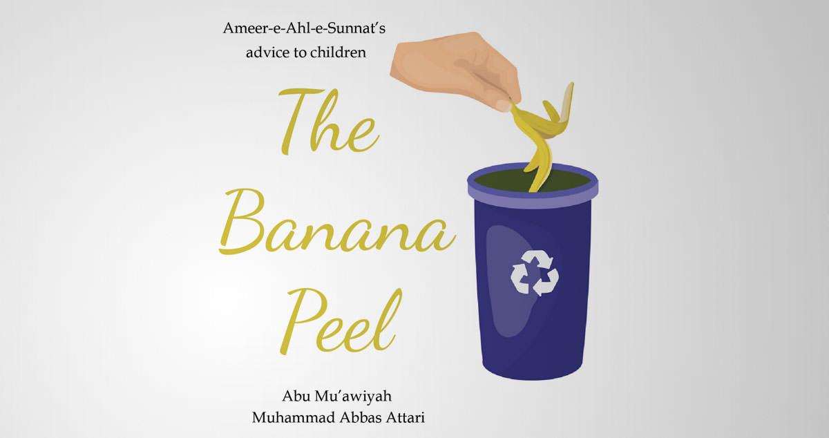 Do you know? / The Banana Peel