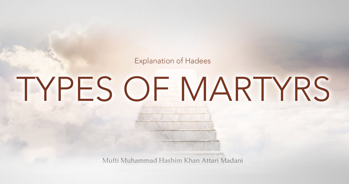 Types of Martyrs
