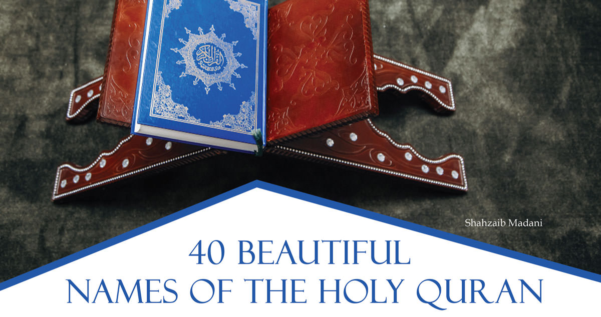 40 beautiful names of the Holy Quran