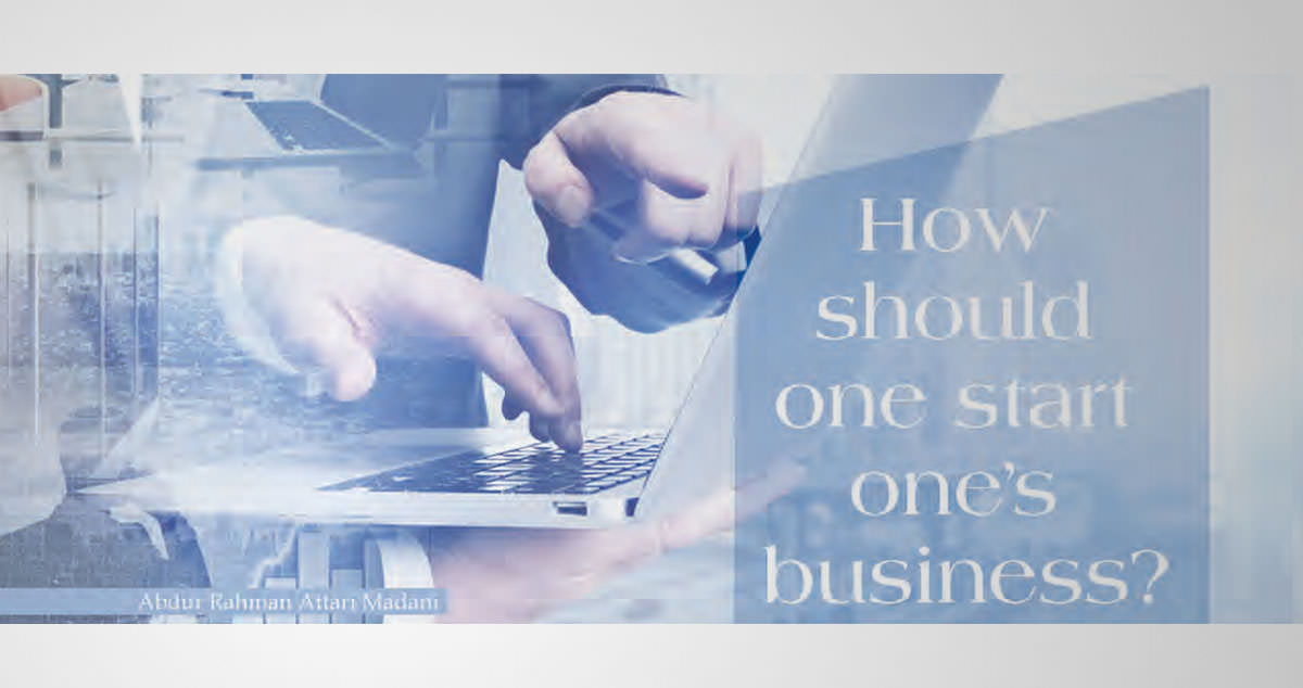 Laws of Trade / How should one start one's business?