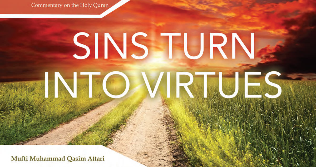 Sins Turn Into Virtues