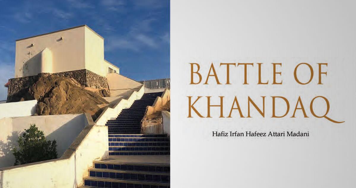 Treaty Of Hudaybiyah / Battle of Khandaq