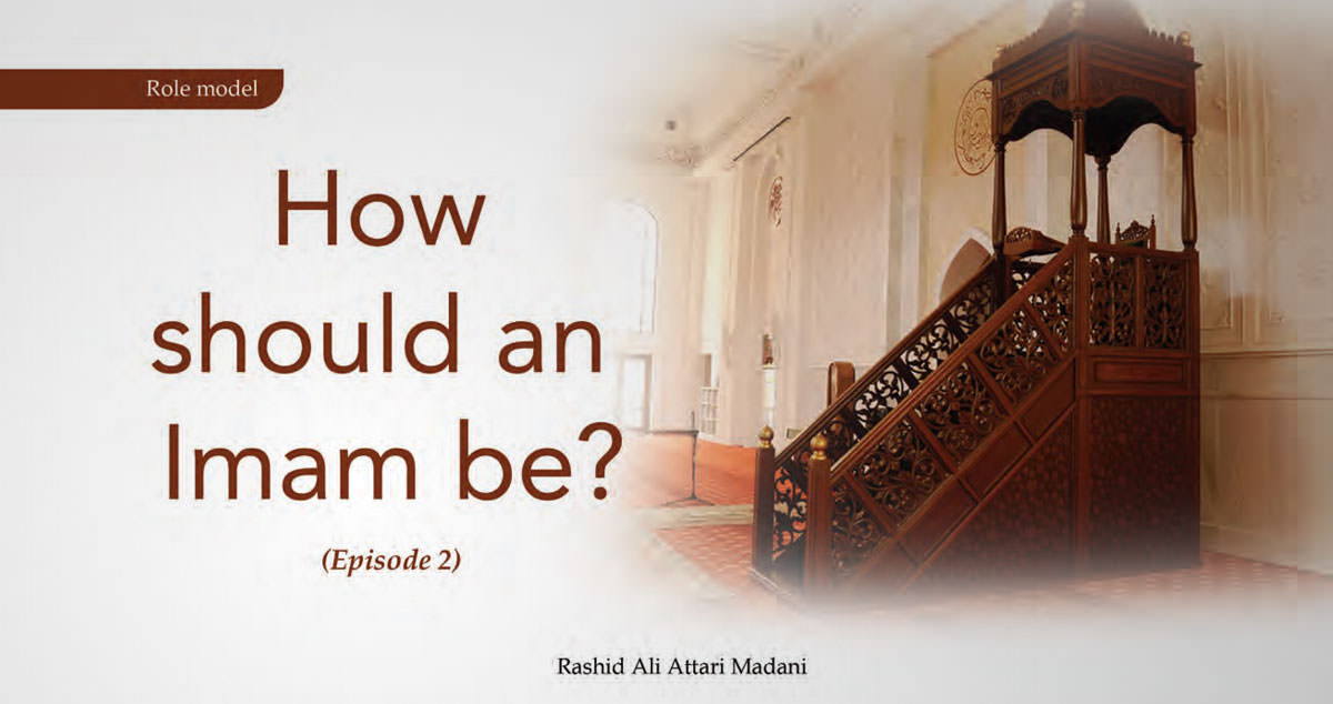 How should Imam be?