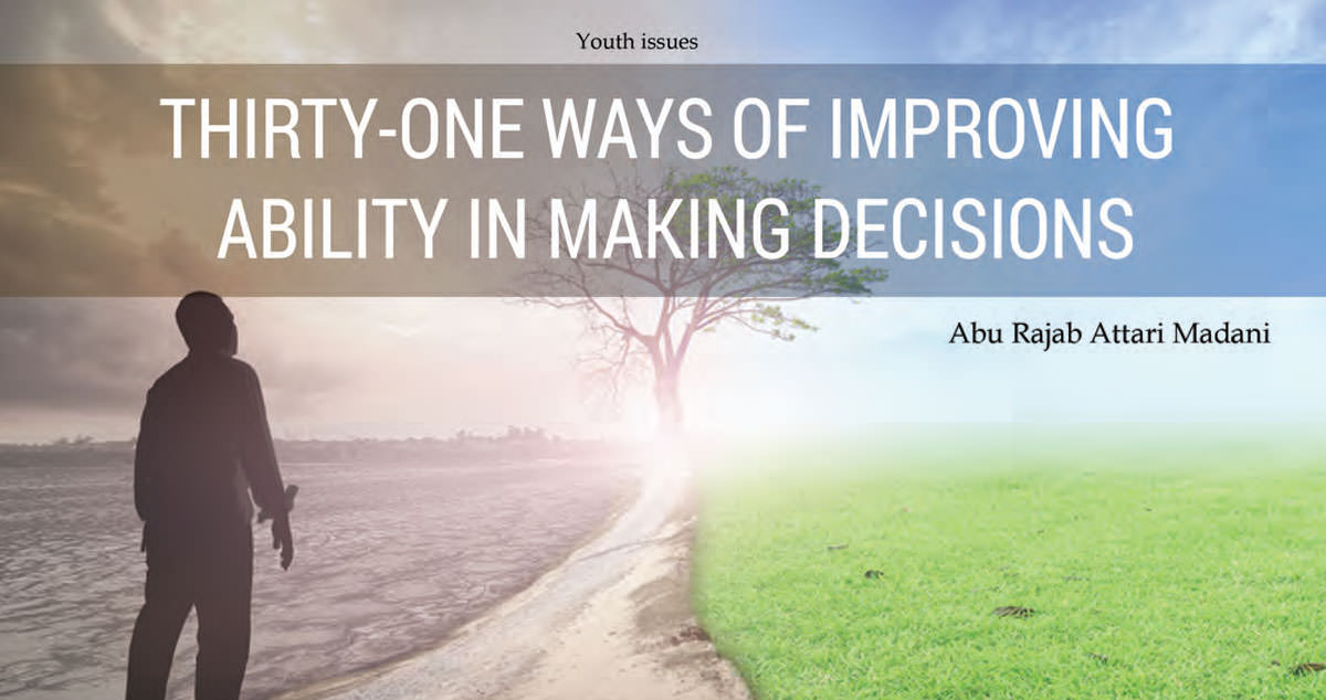 Thirty-One Ways Of Improving Ability In Making Decisions