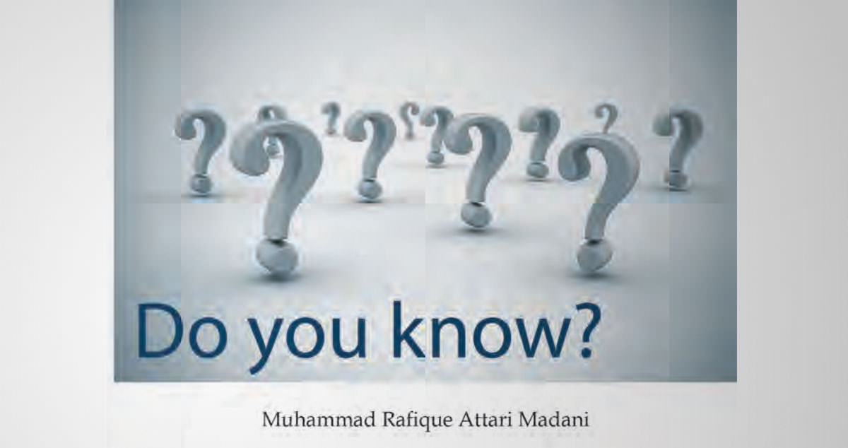 Loving Allah Almighty / Do you know?
