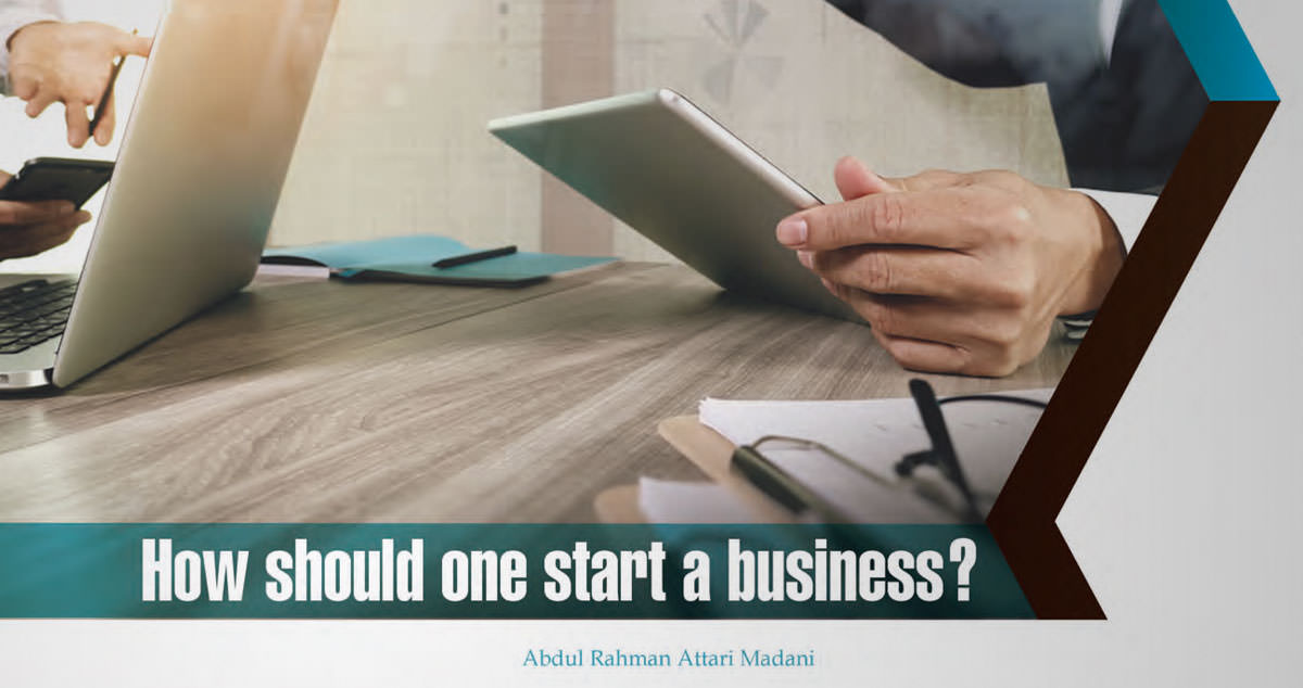 Sayyiduna Mi'laq Ansari رضی اللہ عنہ / How should one start a business?