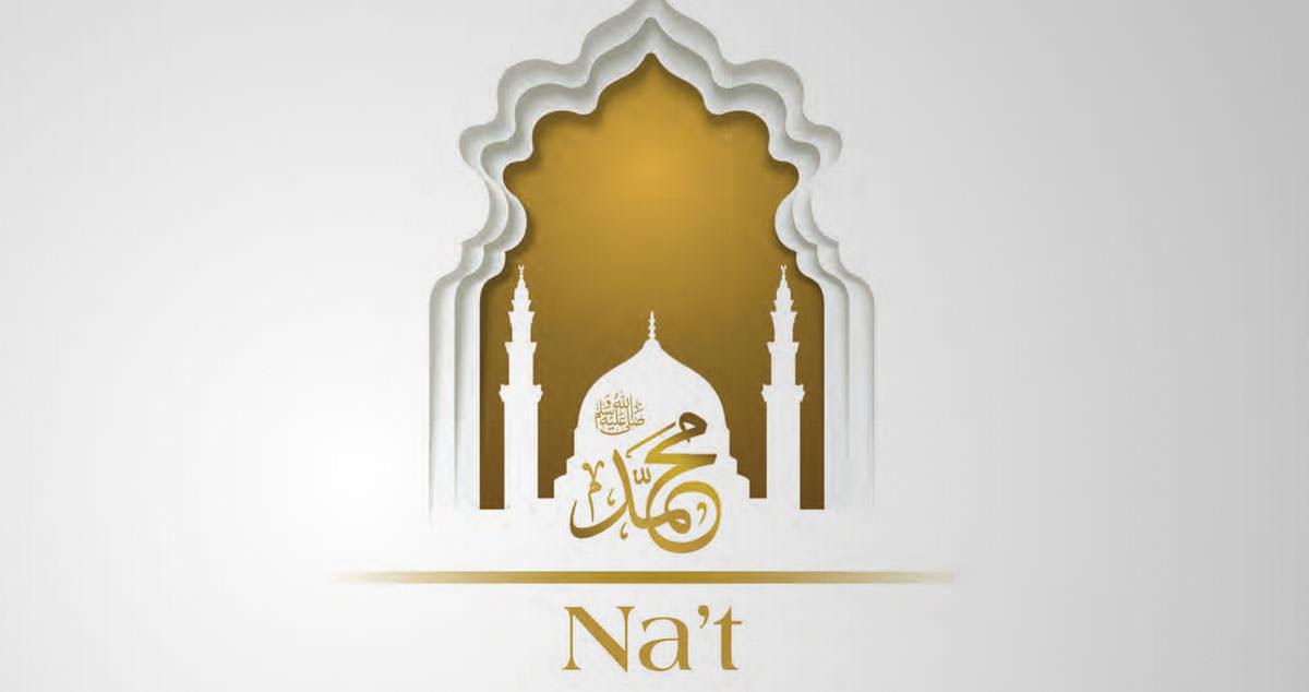 Tu nay mujh ko hajj pay bulaya, ya Allah Mayri jholi bhar day